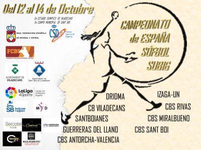 El Cadete de Sófbol Femenino comienza el viernes 12 en Barcelona